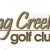 whispering golf club